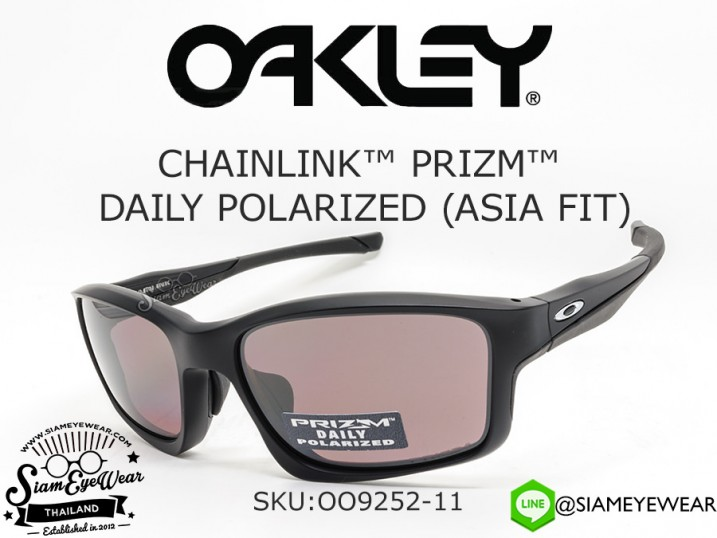 แว่นตากันแดด Oakley Chainlink (Asian Fit) OO9252-11 Matte Black/Prizm Daily polarized