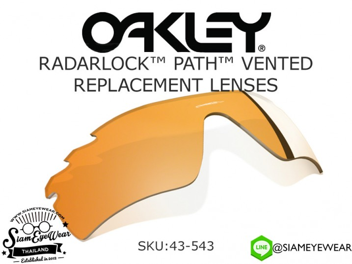 เลนส์ Oakley Radarlock Replacement Lenses - Persimmon