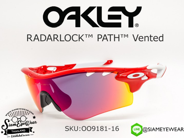 แว่น Oakley Radarlock Path Vented OO9181-16