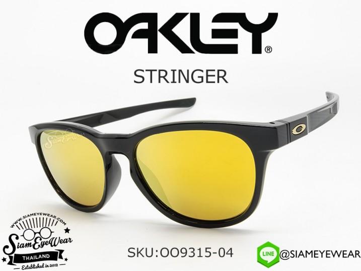 แว่นตากันแดด Oakley STRINGER OO9315-04 Polished Black/24K Iridium