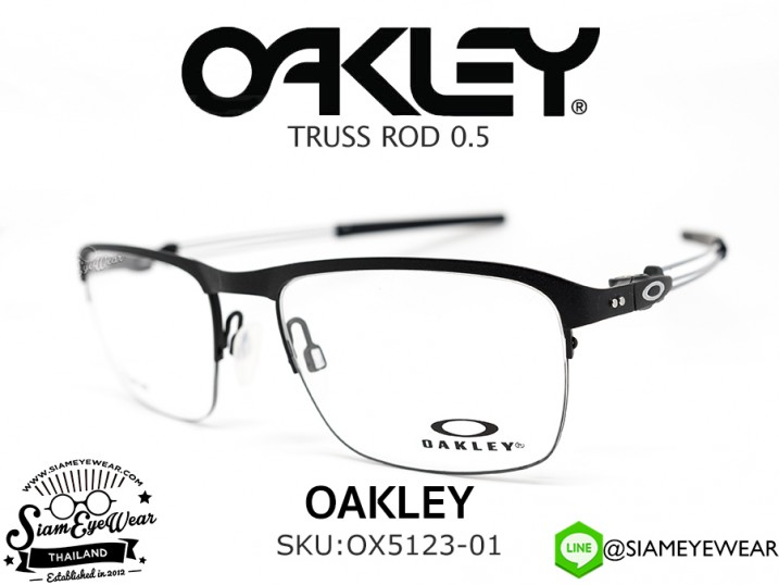กรอบแว่นตา Oakley Optic TRUSS ROD 0.5 OX5123-01 Powder Coal