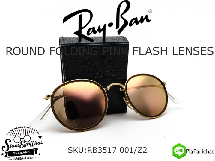 แว่นกันแดด Rayban ROUND FOLDING Flash Lenses RB3517 001/Z2