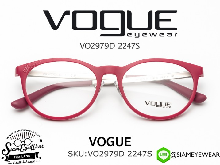 แว่นตา Vogue Optic VO2979D 2247S Matte Cherry