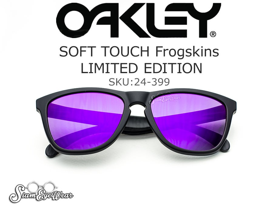 e7e0aef0f0 Oakley Limited Edition Soft Touch