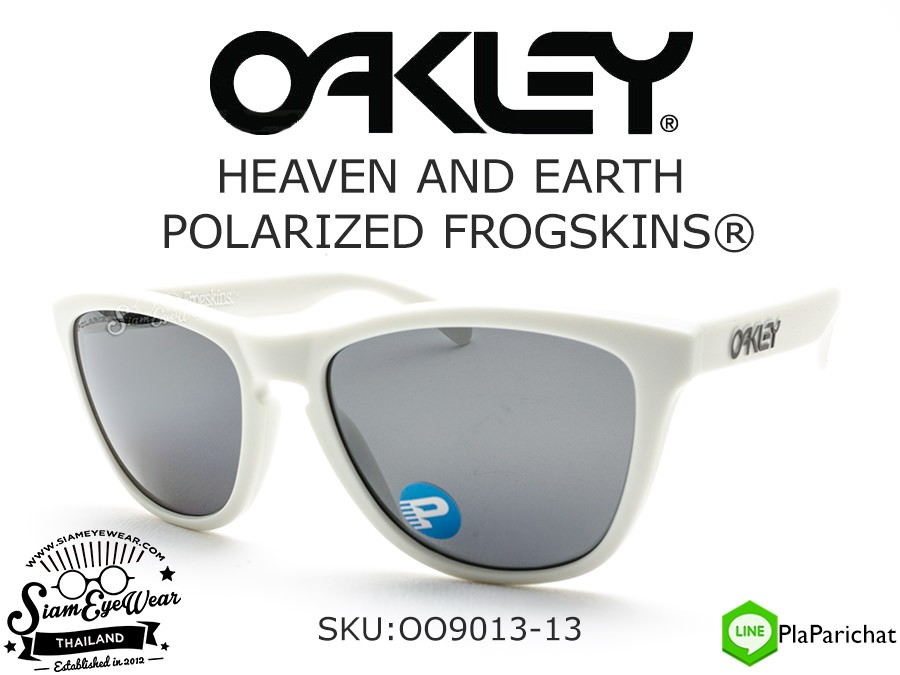 ee623584128 แว่นตา Oakley Heaven and Earth Polarized Frogskins OO9013-13. Click to  expand