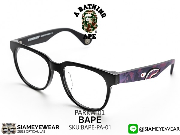 แว่น A BATHING APE PARKA 01