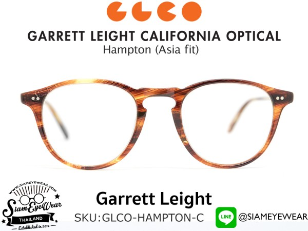กรอบแว่นสายตา Garrett Leight Hampton (Asia fit) Chestnut