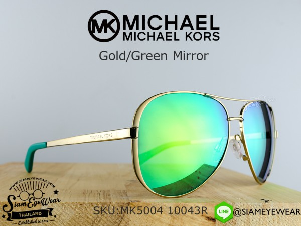 แว่นตา Michael Kors CHELSEA MK5004 10043R Gold/Green Mirror