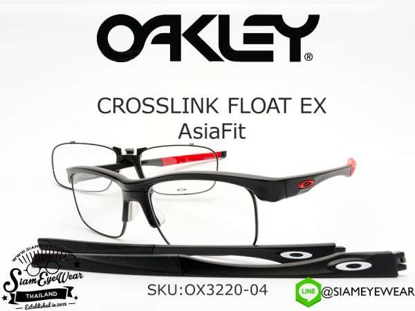 แว่นสายตา Oakley Optic Crosslink Float EX OX3220-04 Satin Black/Red