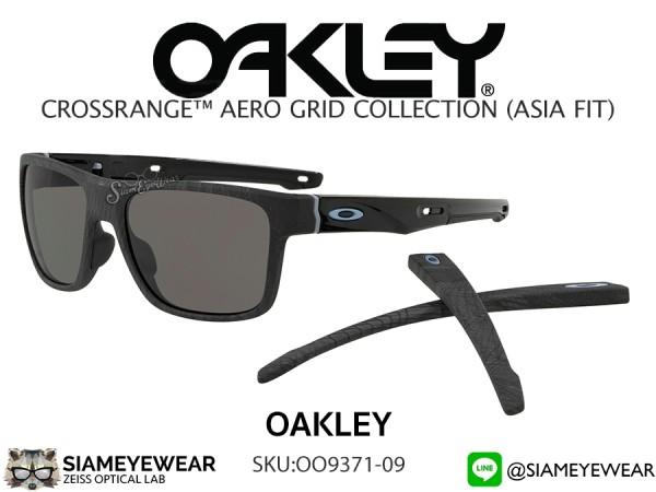 แว่น Oakley CROSSRANGE AERO GRID COLLECTION (ASIA FIT) OO9371-09 Aero Grid Grey/Warm Grey (Default)
