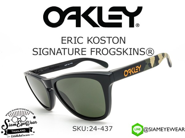 แว่นตา Oakley Eric Koston Signature Frogskins 24-437