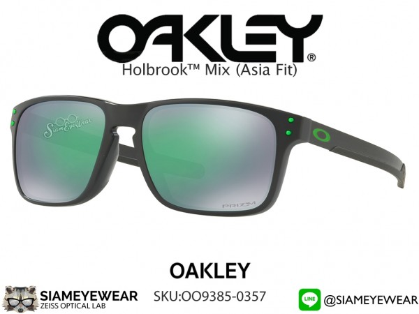 แว่น Oakley HOLBROOK MIX (ASIA FIT) OO9385-0357 Matte Black Ink/Prizm Jade