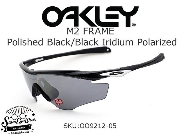 แว่น Oakley POLARIZED M2 FRAME Polished Black/Black Iridium Polarized OO9212-05