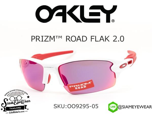 แว่นตากันแดด Oakley Flak 2.0 OO9295-05 Polished White/Prizm Road