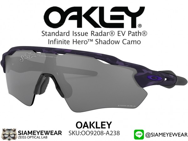 แว่น Oakley Radae EV Path OO9208-A238