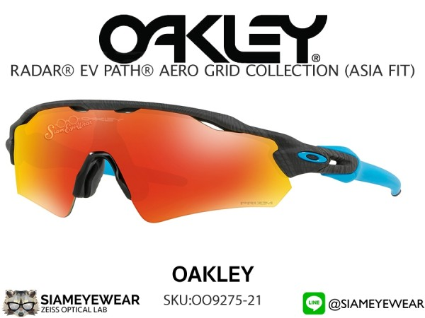 แว่น Oakley RADAR EV PATH AERO GRID COLLECTION (A) OO9275-21