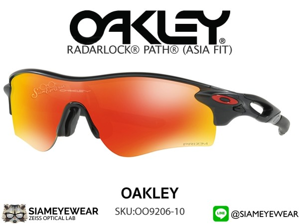 แว่น Oakley RADARLOCK PATH (ASIA FIT) OO9206-42 Matte Black INK Prizm Ruby
