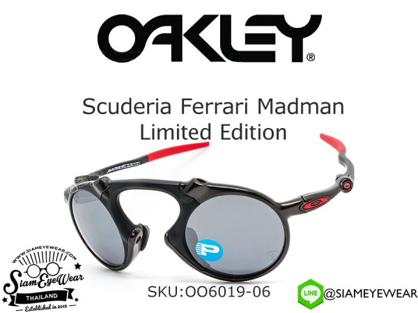 แว่นตากันแดด Oakley Scuderia Ferrari Madman OO6019-06 Dark Carbon/Black Iridium polarized