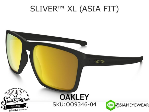 แว่น Oakley SLIVER XL (ASIA FIT) OO9346-04 Matte Black/24K Iridium