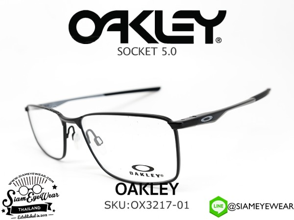 กรอบแว่นตา Oakley Optic SOCKET 5.0 OX3217-01 Satin Black