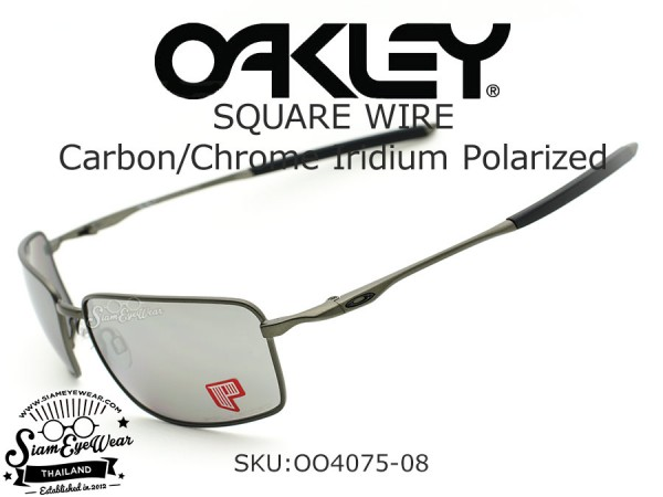 แว่น Oakley Polarized Square Wire OO4075-08