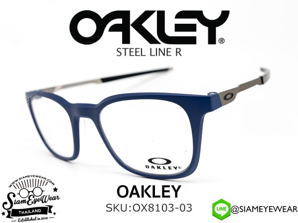 แว่นสายตา Oakley Optic STEEL LINE R OX8103-03 Matte Denim