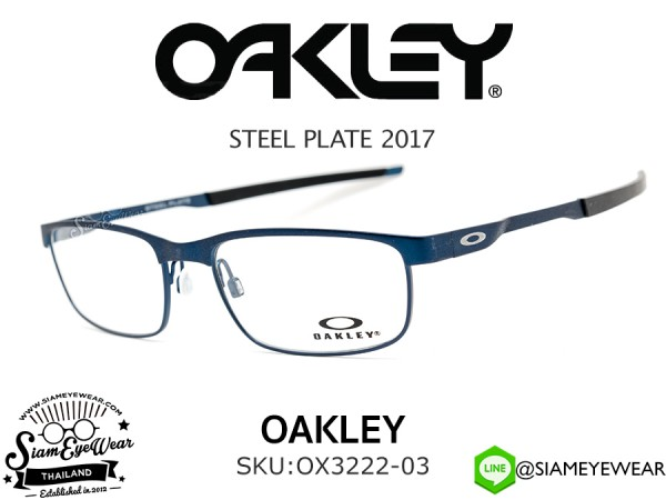 แว่นสายตา Oakley Optic Steel Plate OX3222-03 Powder Midnight