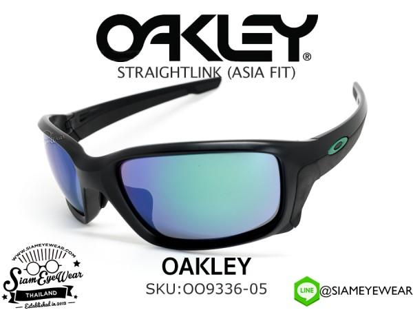 แว่นกันแดด Oakley STRAIGHTLINK (ASIA FIT) OO9336-05 Matte Black/Jade Iridium