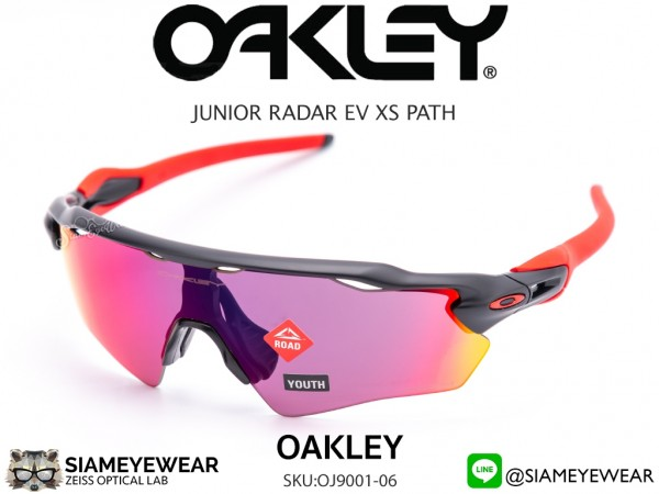 แว่นเด็ก Oakley Radar EV XS Path OJ9001-06