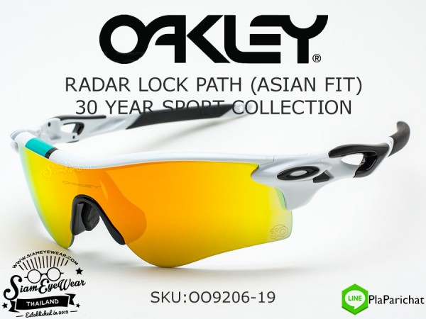 Oakley RADARLOCK PATH 30 YEARS SPORT SPECIAL EDITION (Asian Fit) OO9206-19