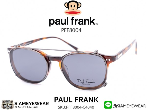 แว่น Paul Frank Optic PFF 8004 4040