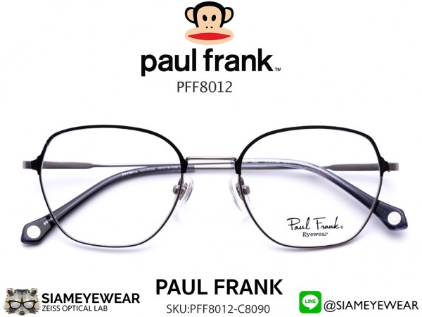 แว่น Paul Frank Optic PFF 8012 8090