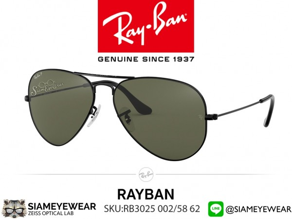 แว่นตากันแดด RayBan Aviator large metal Polarized RB3025 002/58