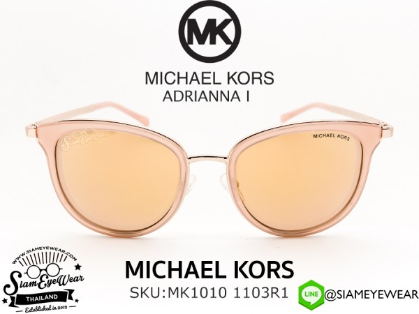 แว่นตา Michael Kors ADRIANNA I MK1010 1103R1 Pink/Rose Gold Flash