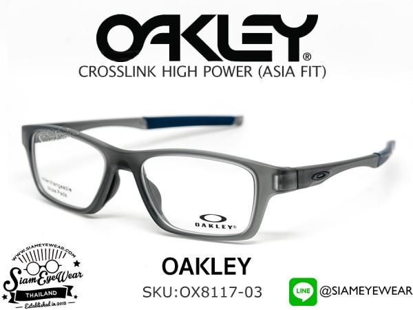 กรอบแว่นสายตา Oakley Optic Crosslink High Power MNP OX8117-03 Satin Grey Smoke Black