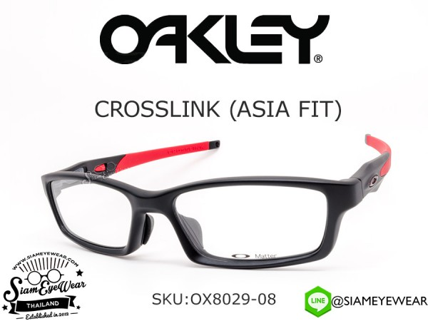 กรอบแว่น Oakley Crosslink Range (Asia fit) OX8029-08 Matte Black Red