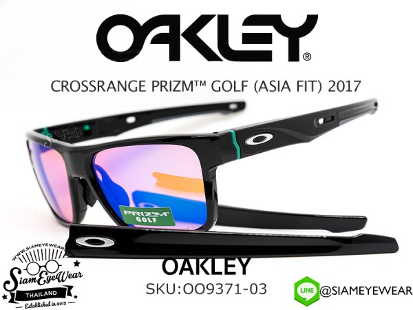 แว่นกอล์ฟ Oakley Crossrange (A) OO9371-03 Polished Black/Prizm Golf