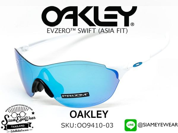 แว่นออกกำลังกาย Oakley EVZero Swift (Asia fit) OO9410-03 Polished White/Prizm Sapphire Iridium