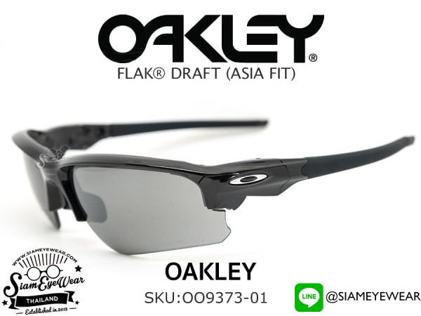 แว่น Oakley Flak Draft (Asia fit) OO9373-01 Polished Black/Black Iridium