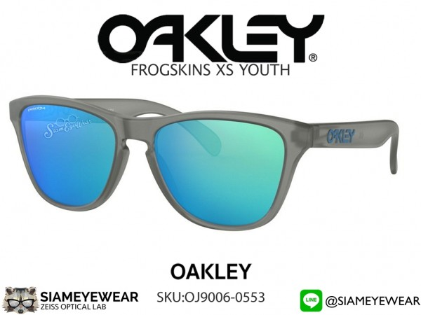 แว่นเด็ก Oakley FROGSKINS XS YOUTH OJ9006-0553