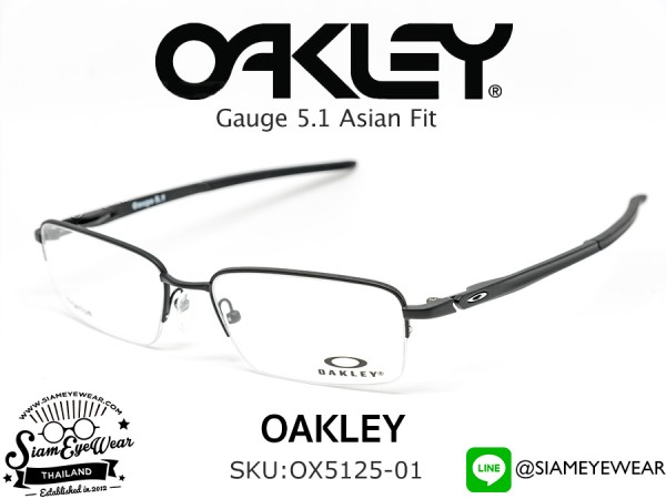 กรอบแว่น Oakley Optic Gauge 5.1 OX5125-01 Matte Black