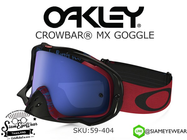 แว่นกันลม Oakley Goggle Crowbar MX 59-404 White/Ice Iridium