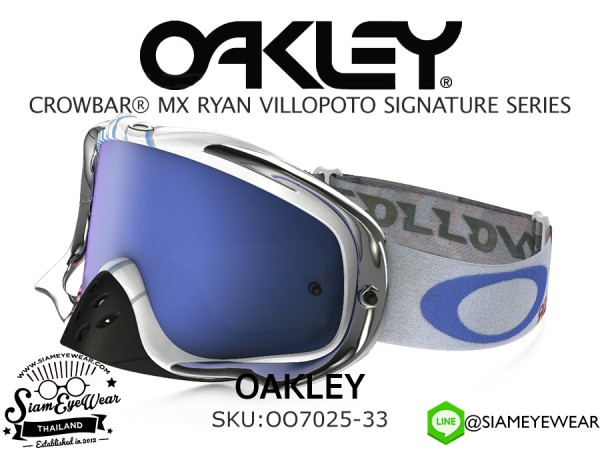 แว่น jet ski Oakley Goggle Crowbar MX RYAN VILLOPOTO SIGNATURE SERIES OO7025-33 White/Ice Iridium