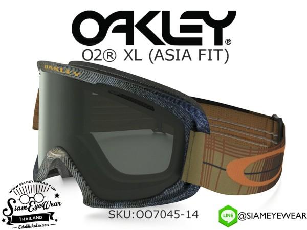 แว่นตากันลม Oakley Goggle O2 XL Snow (ASIA FIT) OO7045-14