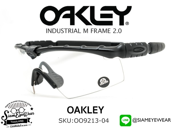 แว่นตายิงปืน Oakley INDUSTRIAL M FRAME 2.0 OO9213-04 Matte Black/Clear