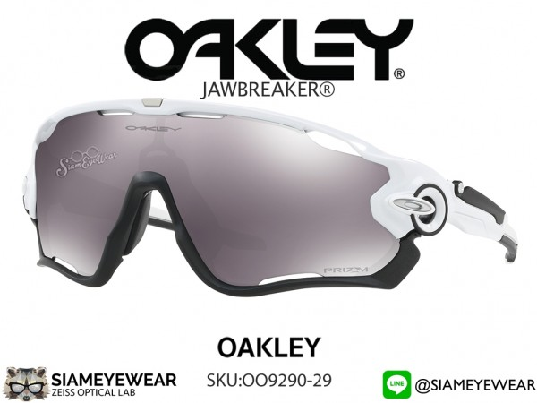 แว่นจักรยาน Oakley JAWBREAKER OO9290-29 Polished White,Prizm Black Iridium