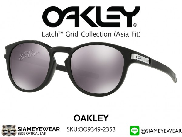 แว่น Oakley LATCH GRID COLLECTION (ASIA FIT) OO9349-2353