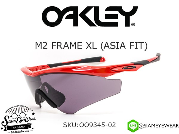 แว่น Oakley M2 Frame XL (Asia Fit) OO9345-02 Redline/Warm Gray
