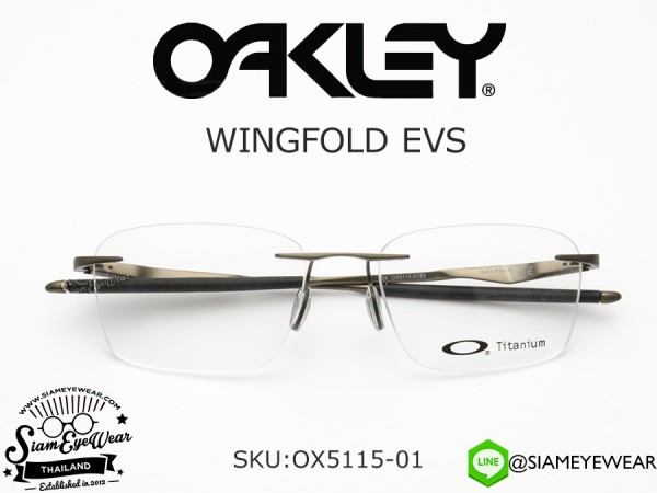 กรอบแว่นสายตา Oakley Optic WINGFOLD EVS OX5115-01 Satin Pewter