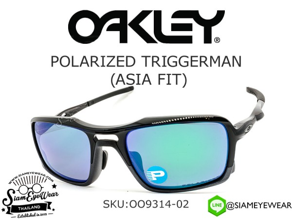 แว่นกันแดด Oakley TRIGGERMAN (ASIA FIT) OO9314-02 Polished Black/Jade Iridium polarized